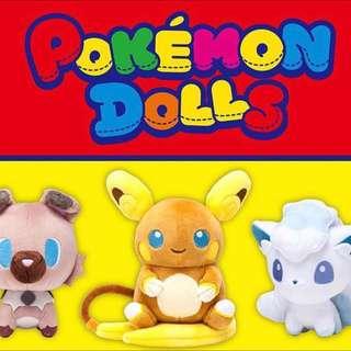 Pokemon Dolls (Rockruff, Alolan Raichu, Alolan Vulpix)