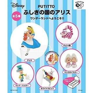愛麗絲 杯緣子 瘋帽客 牡蠣寶寶 公仔 玩具 轉蛋 扭蛋 盒玩