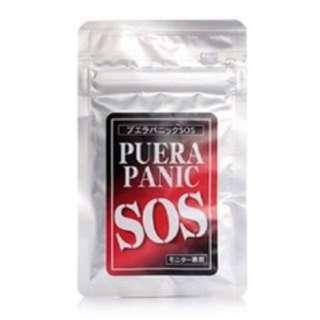 日本SOS系列PUERA PANIC 15粒/包 SOS系列 PUERA錠