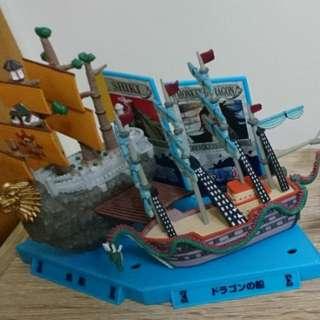 代理海賊船 Super ship七艘
