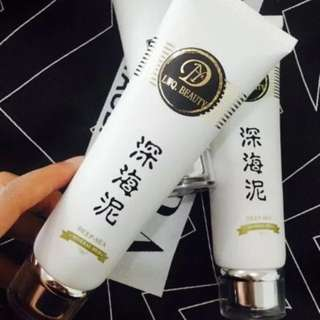 深海泥 Deep Sea Mineral Whitening Mud Natural