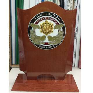 Nagoya Fire Bureau Wood Shield
