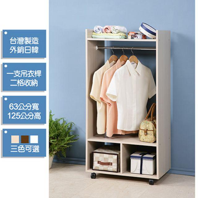 移動式兩尺衣櫥