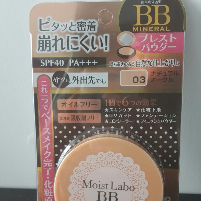 日本保濕防曬礦物粉餅自然色