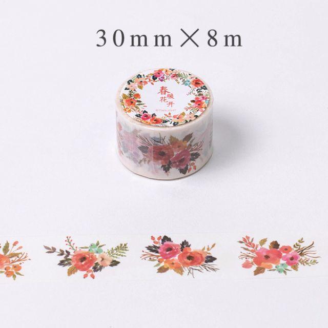 🚩碎花系列 和紙膠帶🚩