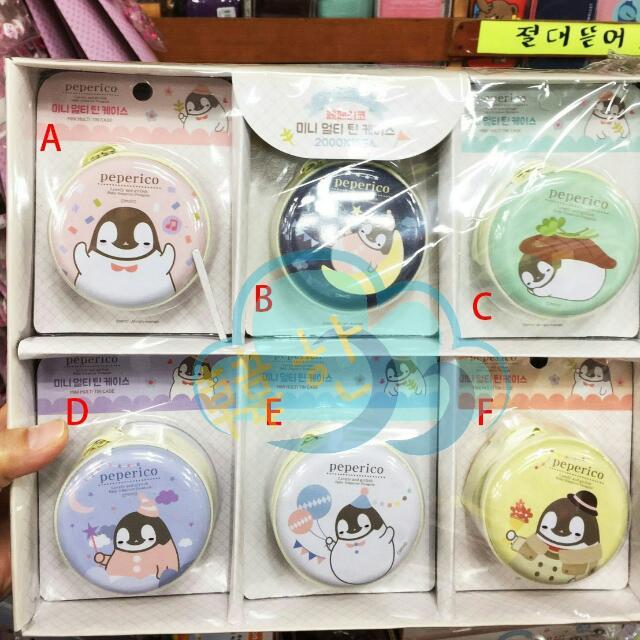 韓國 就愛小企鵝零錢包