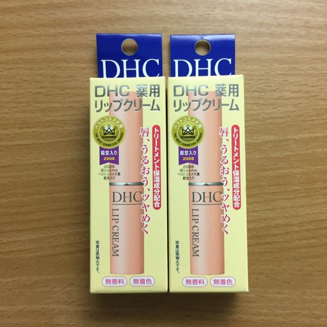 全新 日本必買 DHC 藥用 護唇膏 cosme大賞