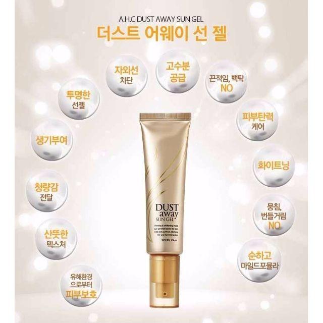 (現貨)爆紅 韓國AHC 粉塵隔離保濕防曬霜(50ml) SX105#0303