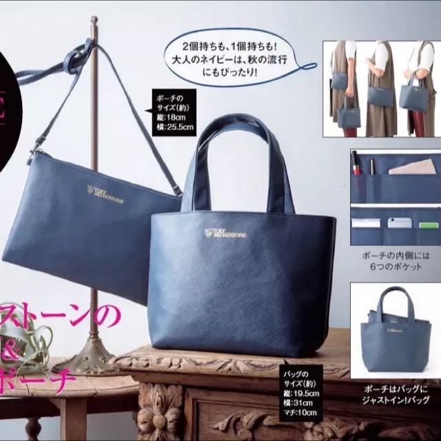 ◆Belle Shop◆日本雜誌附錄 GLOW T&L Toff & Looadstone 托特包側肩包 兩件套