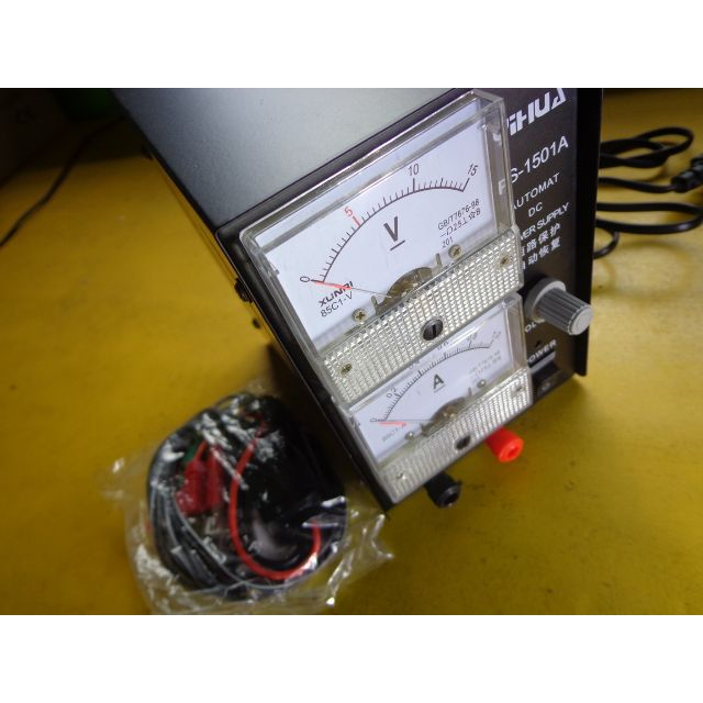 DC ANALOG VARIABLE REGULATED POWER SUPPLY 1 AMP 12 VOLTS on