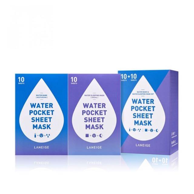 LANEIGE 蘭芝 面膜20片套組-水凝肌面膜水潤+保濕修護套裝