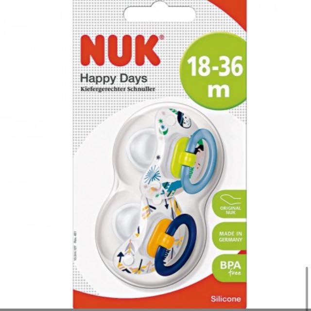 NUK 矽膠安撫奶嘴2個裝 (3號:18-36個月)