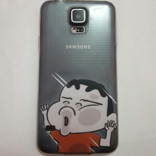 Samsung Galaxy S5 Softcase