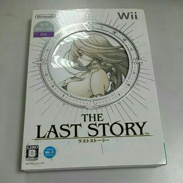 Wii 夢幻終章(太空戰士)正版光碟
