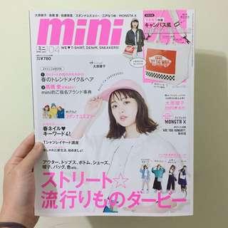 mini雜誌4月號(不含贈品)