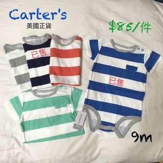 全新正貨 Carter's 卡特 短袖包屁衣- 9m
