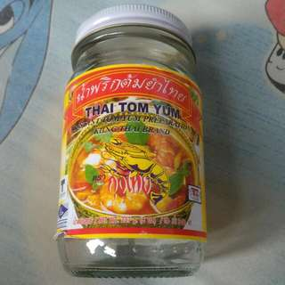 I'm Looking For This Tomyam Paste...can Get In Penang Market Also..i Brought It At Penang Last Year..if Anyone Selling Pls Msg Me.thank You