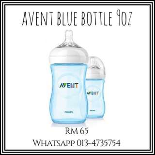 100% ORIGINAL AVENT BOTTLE