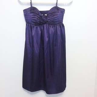 Supré Mini Dress