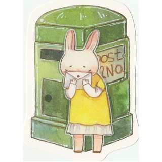 Forest Animal Mailbox Postbox Postcard