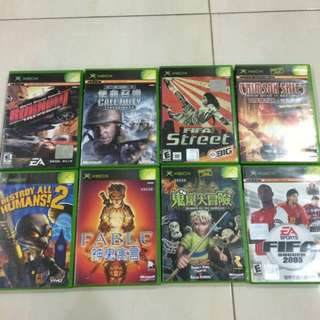 Xbox First Generation Games