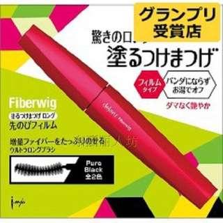 日本🇯🇵Dejavu 纖長型睫毛膏-咖啡色