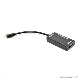 VZTEC Micro USB 5 pin to HDMI Cable 20Cm