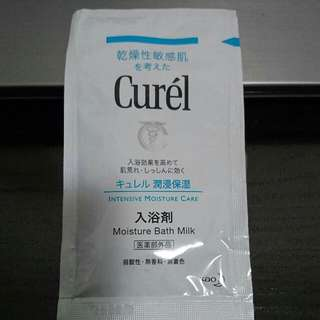 Curel Intensive Moisture Care Moisture Bath Milk