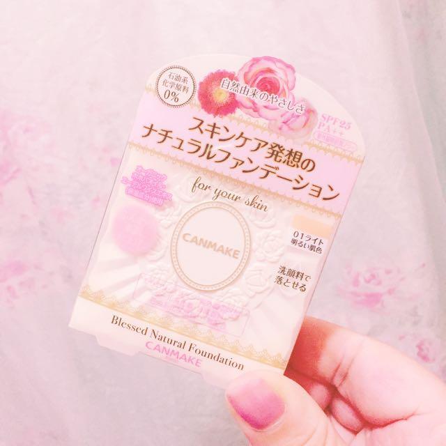 天使潤澤肌粉餅 01明亮色