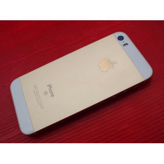 ※金色 Apple iPhone SE 16G 原廠保2017年4月15日 二手手機 ※換機優先