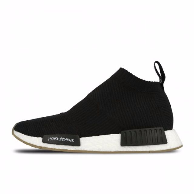 sports shoes 85c97 1012f adidas Consortium NMD CS1 Primeknit