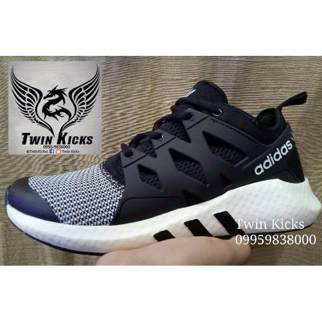 adidas eqt support adv 93