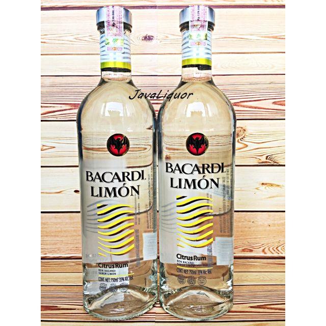 Bacardi Limon Lemon Flavour Rum ORIGINAL 100%