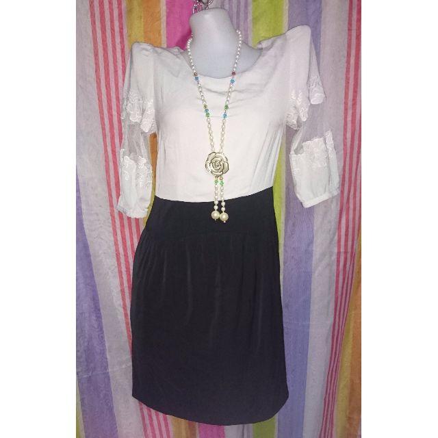 Black & White formal dress