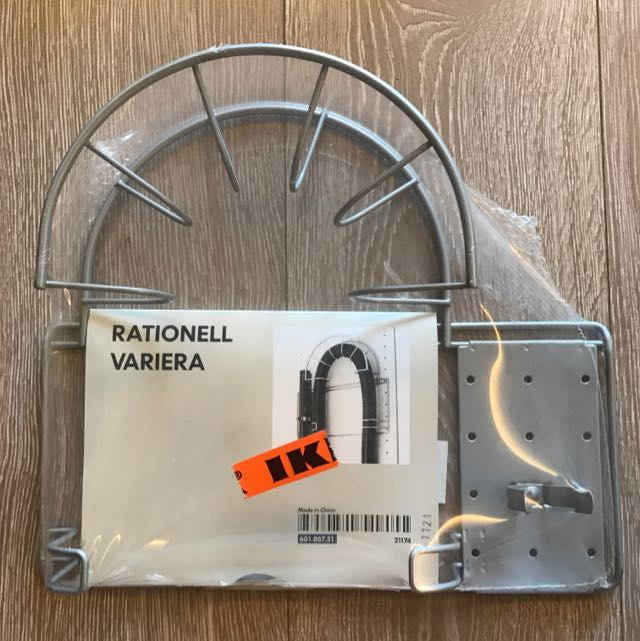 Ikea Rationell Varriera Vacuum Cleaner Storage Organiser On Carousell