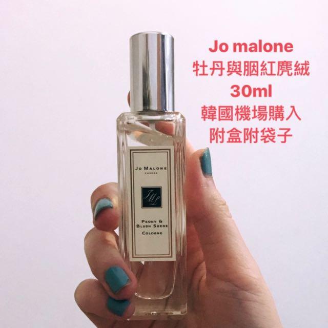Jo Malone牡丹與胭紅麂絨30ml