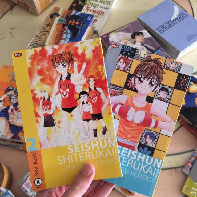 Seishun Shiterukai! Happy School! By Ryo Azuki