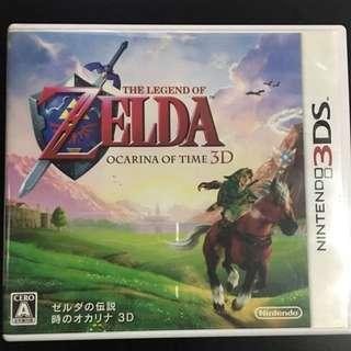 Zelda Ocarina Of Time 3DS JPN Ver