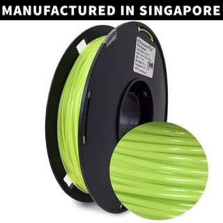 ECOmaylene 3D - PLA 3D Printer Filament | Lemon Chiffon Yellow - 500g