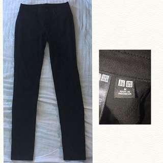 Uniqlo Black Garterized Pants