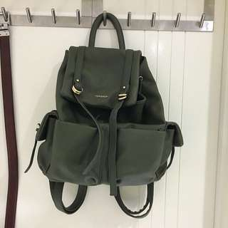 Topshop's Leather Backpack With Free Tracked Postage