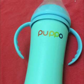 Puppo Bottle