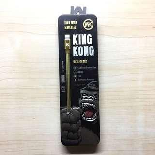 金剛猩猩霧面鐵盒(可當鉛筆盒)(可換物)