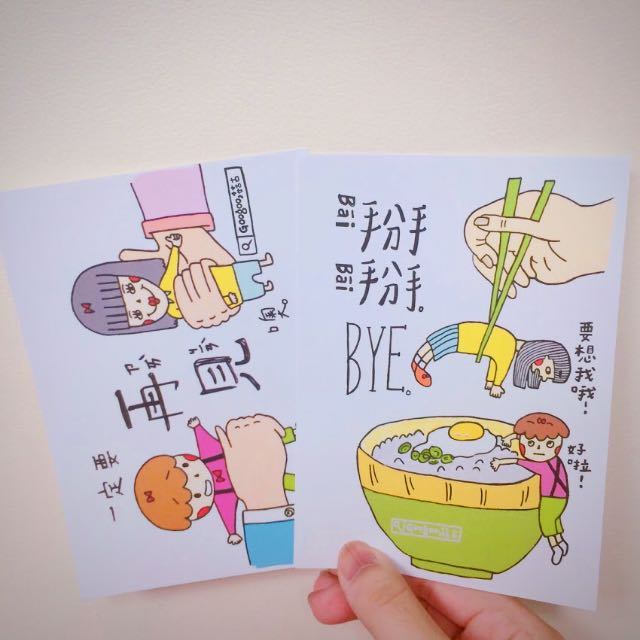 設計 手繪 文創 畢業卡片