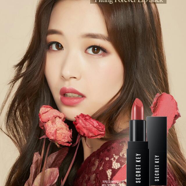 雙11限時優惠 韓國 Secret key 神秘鑰匙 持久滋潤霧面唇膏 乾燥玫瑰色