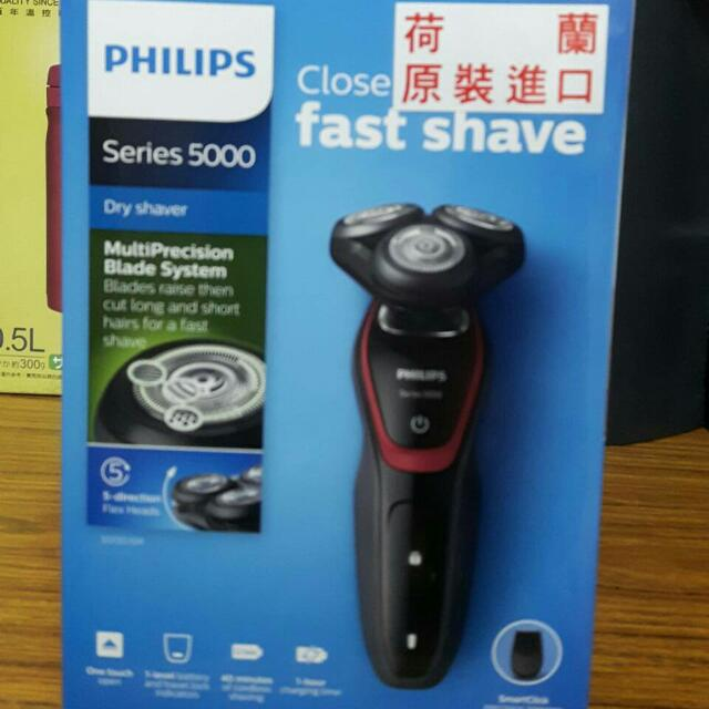 philips series 5000刮鬍刀