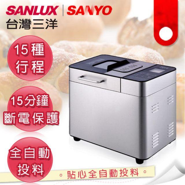 【台灣三洋SANLUX】全自動製麵包機 SKB-8202