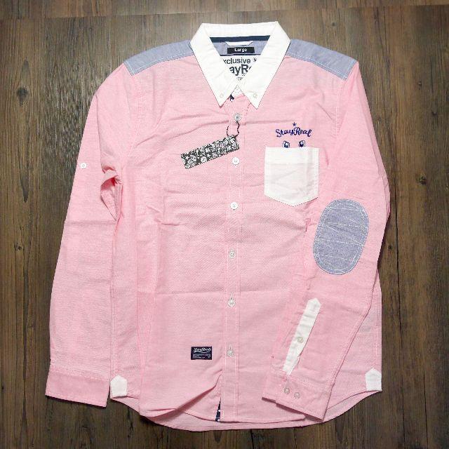 全新正品▸STAYREAL EXCLUSIVE 粉紅 粉藍 牛仔藍 法式蒙布朗襯衫 雙扣領 單扣袖口 拼接 襯衫 男生【SL13008-P1K4】