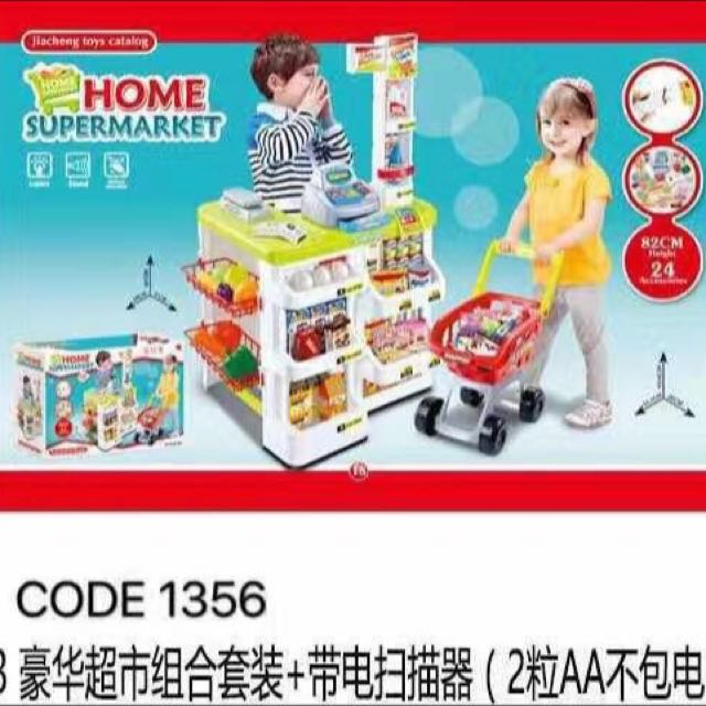 Toy Home Supermarket for your kids