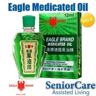 Eagle Brand Universal Medicated Oil 12ml